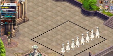 Конкурс «Айнкрадский шаматист»